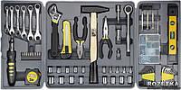 Набор инструментов 135 элементов TOPEX 38D215