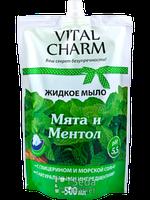 """VITAL CHARM крем-мыло дой-пак """"Ментол"""" (4820091141941)"""