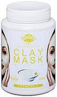 Глиняная маска с Ромашкой, 200 г