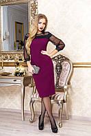 Платье вечернее Дизи слива р 44-48