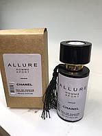 Парфюмированная вода - Тестер Chanel Allure Homme Sport