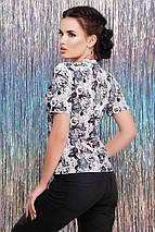 Женская велюровая кофта с коротким рукавом (Wendy fup), фото 3
