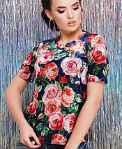 Женская велюровая кофта с коротким рукавом (Wendy fup), фото 2