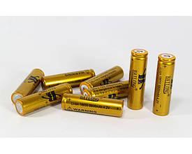 Акумулятор 18650 Gold Battery FFD