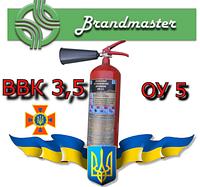 Огнетушитель углекислотный ввк 3,5