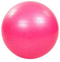 Мяч для фитнеса ( фитбол ) гладкий 55 см