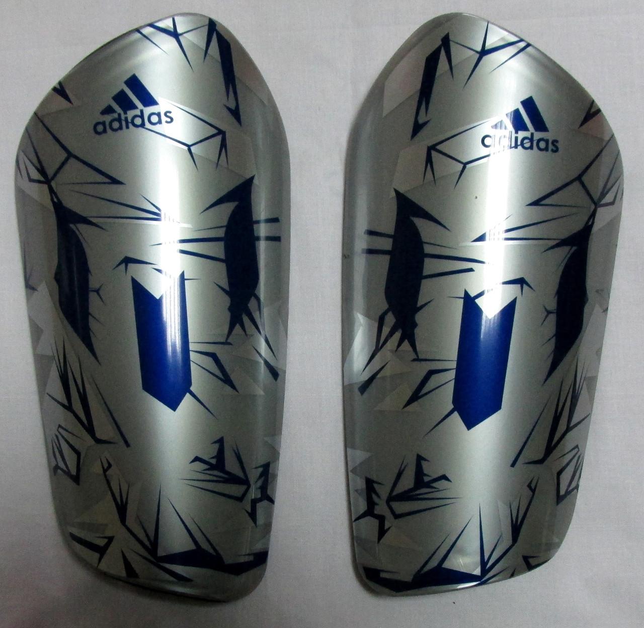 Щитки Adidas Lite металлик