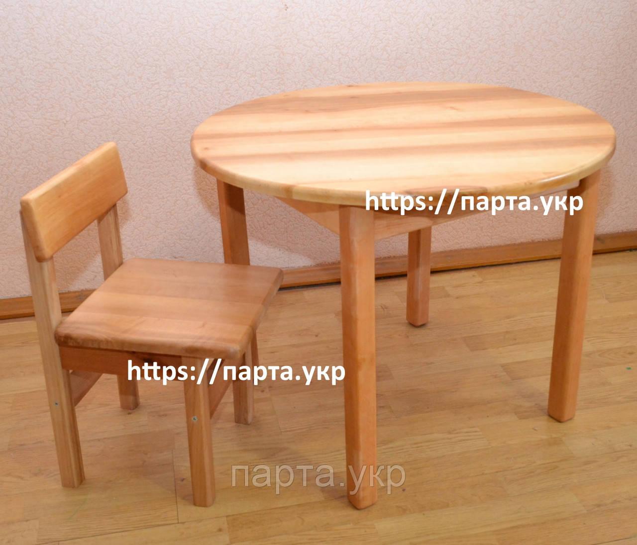 Детский деревянный столик с круглой столешницей и стул