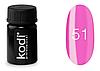 Гель-краска Kodi Professional №51, 4 мл
