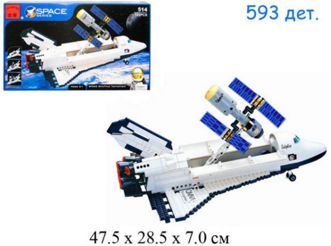Конструктор BRICK 514 космическая база