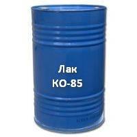 Лак термостойкий КО-85