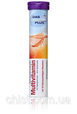 Denkmit,Шипучие витамины DAS gesunde PLUS Multivitamin (20шт)