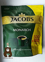 Кофе Jacobs Monarch 400 грамм (Польша)