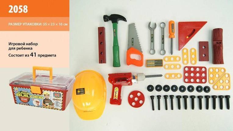 Набор инструментов 2058 в чемодане, 41 деталь, фото 2