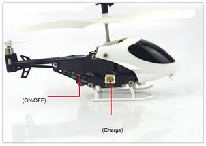 Вертолет 9059, фото 2