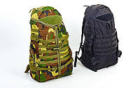 Рюкзак тактический рейдовый V-55л (р-р 64х34х21см, черный, камуфляж)