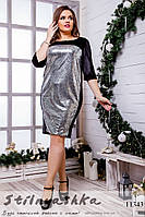 Комбинированное платье с пайеткой для полных серебро, фото 1