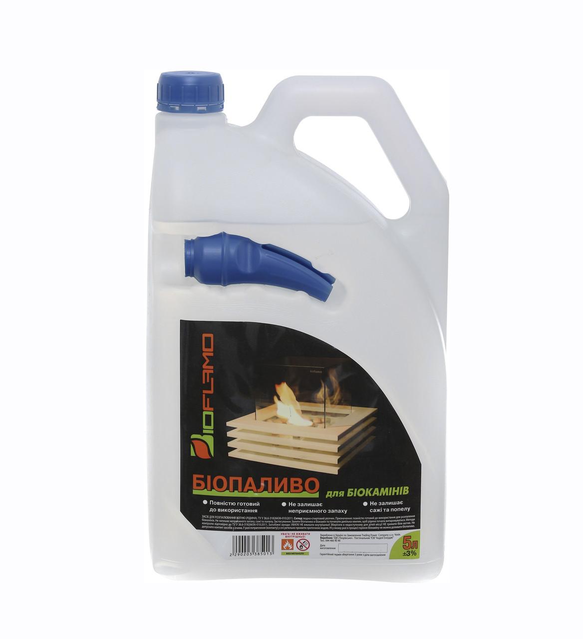 Биотопливо для биокамина 5 л BioFlamo