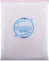 Каолин. Белая глина косметическая, 100% натуральная, без примесей. 1000 г