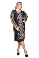 Платье большого размера Кардо оливка (60-66)