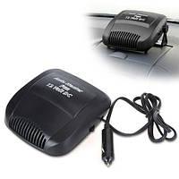 Автомобильный вентилятор с обогревом 12V Auto Heater Fan (200 Вт.) - быстро прогреть салон