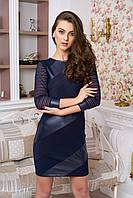 Платье вечернее Рина синий р 44-52