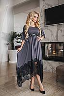 Платье с кружевом Komistar
