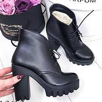 Ботинки зима на шнурках чёрные эко кожа