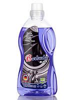 """Жидкое средство для стирки черных и темных тканей  """"Barbuda"""""""