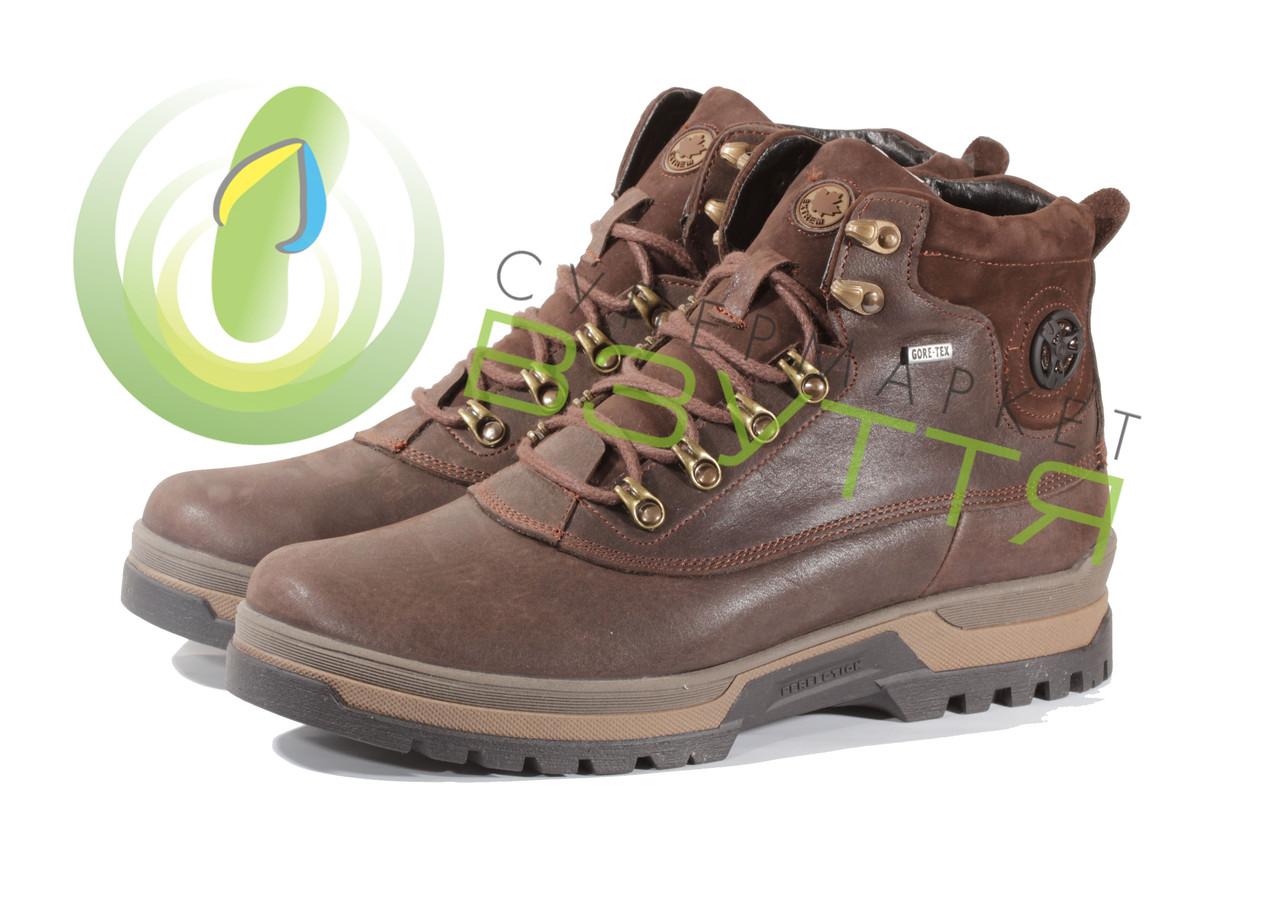 Кожаные ботинки Extrem 45 размер  продажа 001a0ca7d58f0
