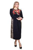 Красивое платье большого размера Люция коралловые цветы  (60-66)