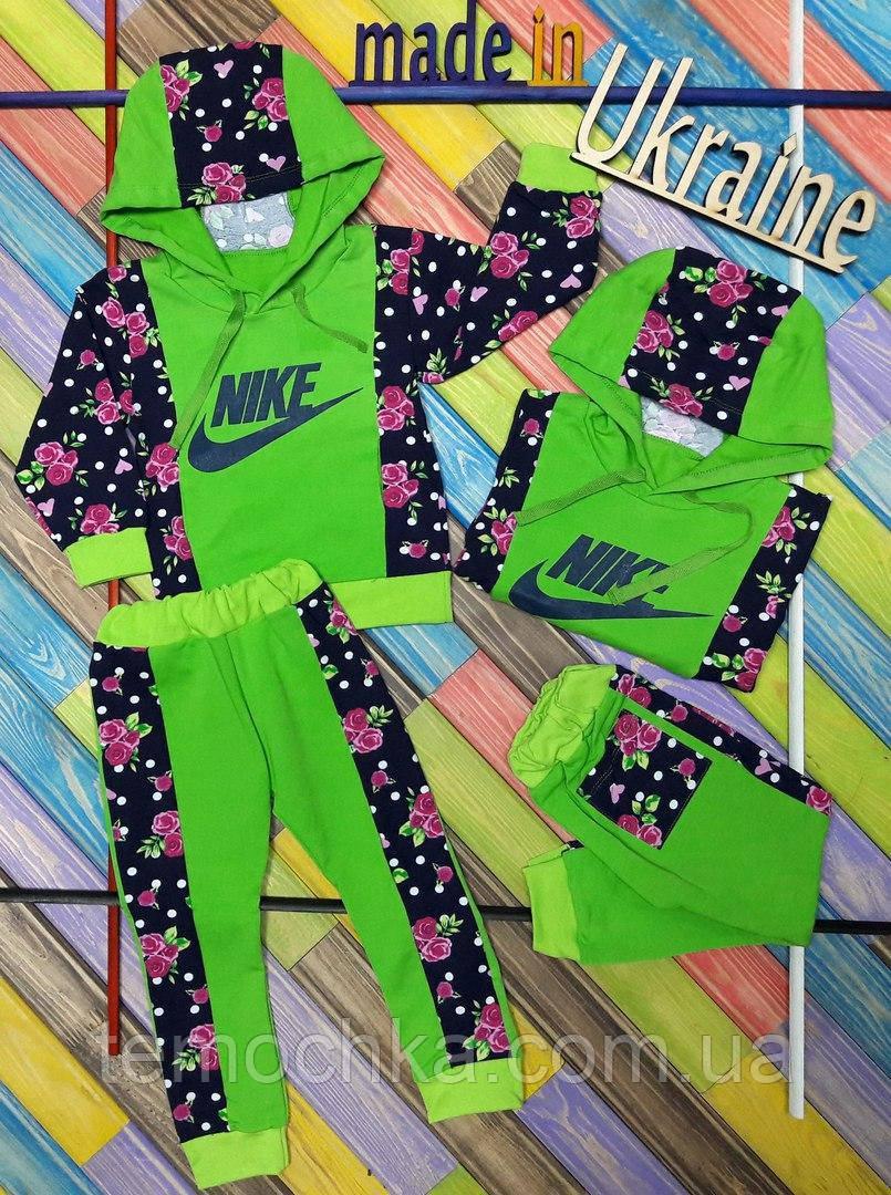 Спортивный костюм салатовый цветочный NIKE.