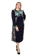 Красивое платье большого размера Люция бирюзовые цветы  (60-66)