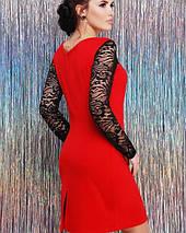 Женское комбинированное платье с гипюровыми рукавами (Valeriefup), фото 2