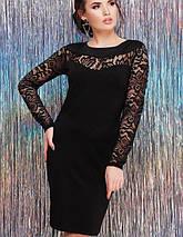 Женское комбинированное платье с гипюровыми рукавами (Valeriefup), фото 3