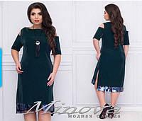 Стильное платье-футляр с разрезами батал