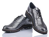 Туфли  женские серебристые на шнурках  V 1092