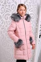 Полупальто, пальто, куртка, курточка с мехом девочке зимняя Рукавица. 3 цвета