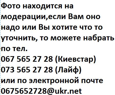 Вагонка ДВП (MDF) МДФ Дуб сучек темный 2600*148(8шт=3,0784м2), фото 2