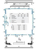 РС комплектный набор № 2/2000 мм (белый)