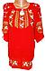 """Женская вышитая рубашка """"Одри"""" BL-0084, фото 2"""