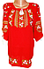 "Жіноча вишита сорочка (блузка) ""Одрі"" (Женская вышитая рубашка (блузка) ""Одри"") BL-0084, фото 2"