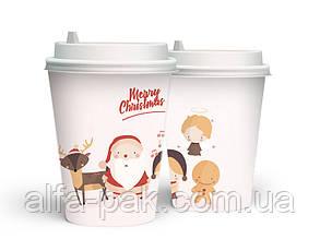 """Новогодний стакан 520 мл """"Рождественские друзья"""""""