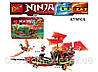 Конструктор Bozhi Ніндзя Ninja Літаючий корабель Бій долі: 879 деталей, 5 фігурок