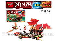 Конструктор Bozhi Ninja Ниндзя Летающий корабль Бой судьбы: 879 деталей, 5 фигурок