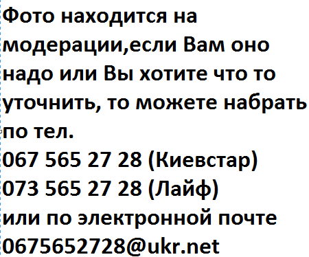 Противоморозная добавка для растворов Олимп 5л..