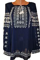 "Жіноча вишита сорочка (блузка) ""Навін"" (Женская вышитая рубашка (блузка) ""Навин"") BL-0087"