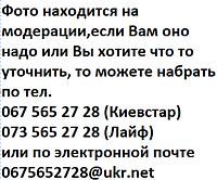 Розетка-тройник, АБС, б/з, 10-16А