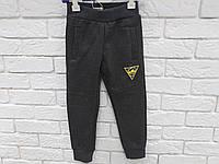 Спортивные штаны для мальчика 98,122,128 см