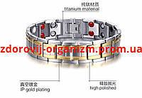 Титановый браслет с турмалином, германием и магнитами Вековой Восток